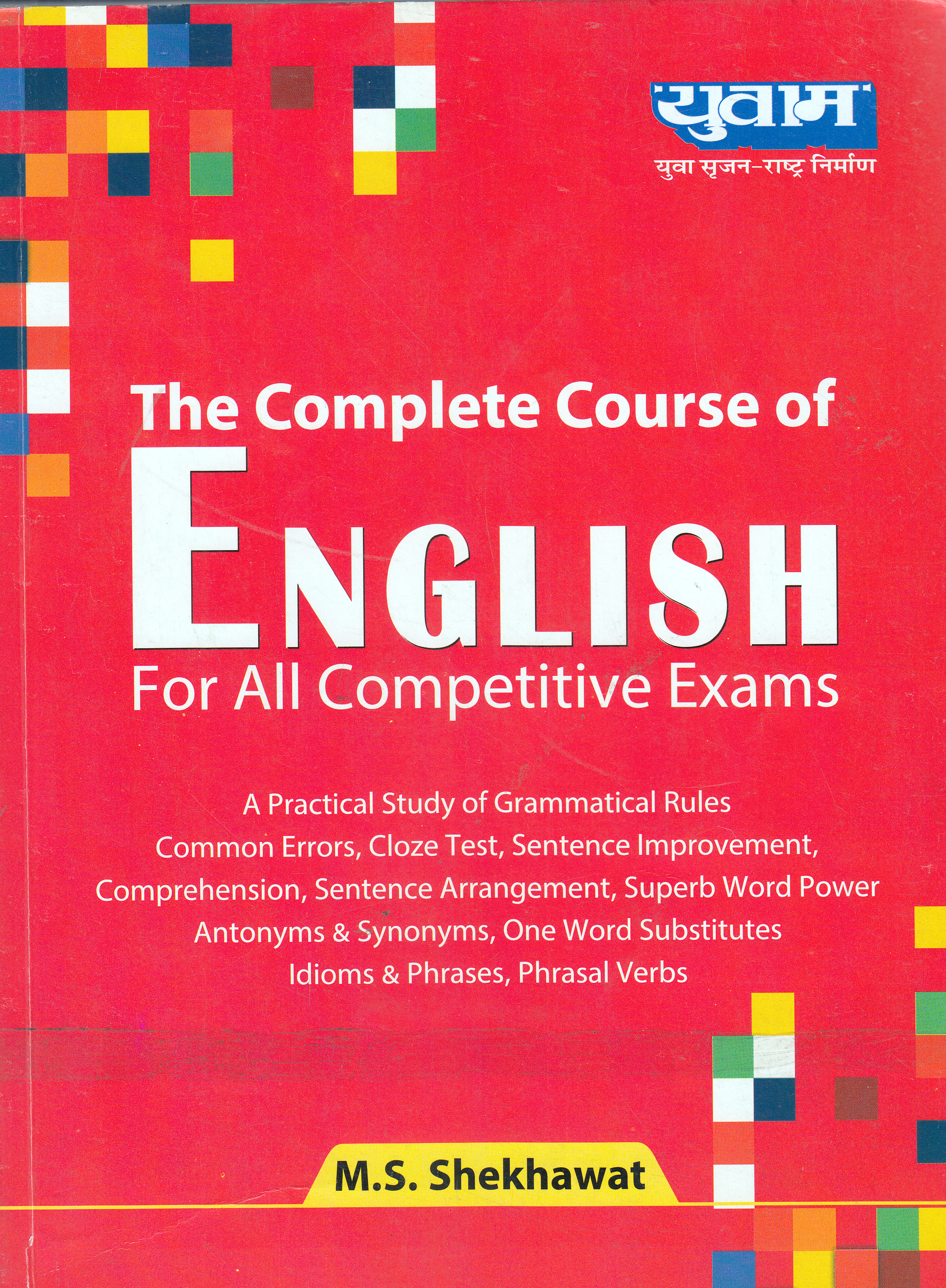 ENGLISH GRAMMAR (For All Competitive Exams)