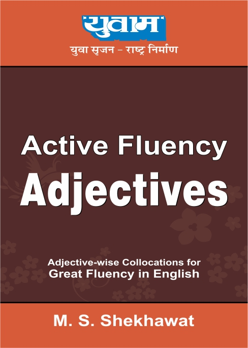 Active Fluency Adjectives