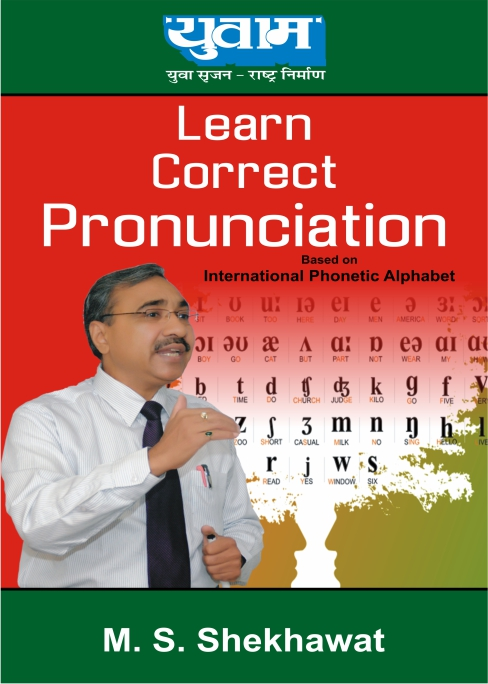 Learn Correct Pronunciation