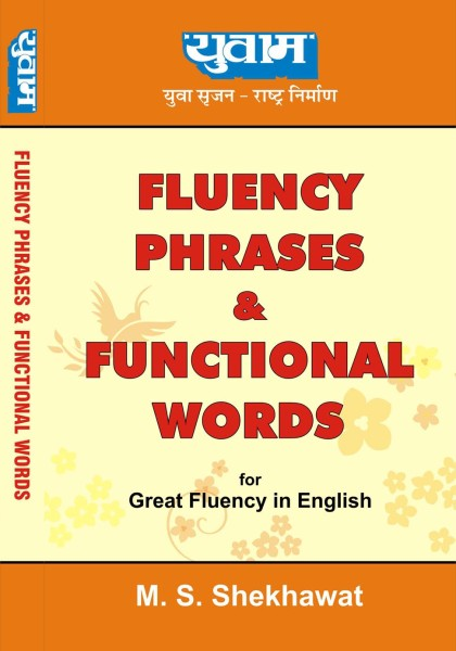Fluency Phrases & Functional Words