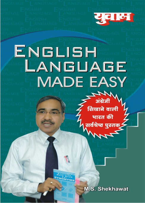 English Language Made Easy